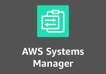 Understanding AWS System Manager - Part 1